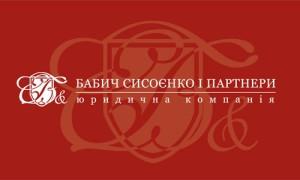 Babich&Part_new