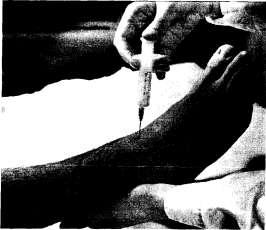 Инъекция в голеностопный сустав