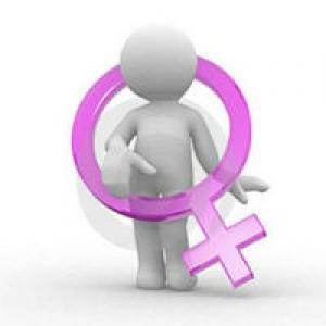 Сапрофитный стафилококк в моче у сексуально активных женщин