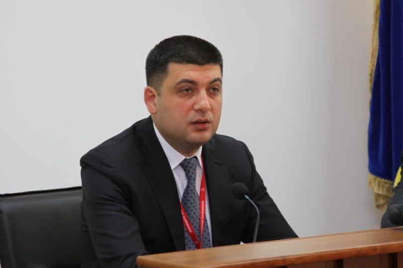 Гройсман пояснив медреформу_медпросвіта