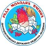 Партнер проекту Рада молодих вчених Дніпропетровської медичної академії