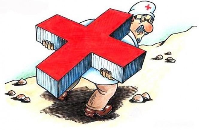 Мой крест - медицина