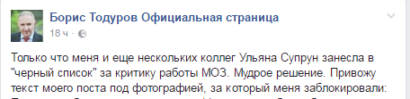 todurov1