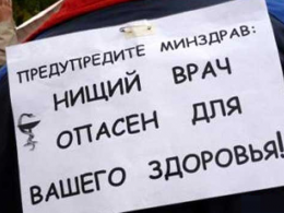 Врачам работодатели готовы платить до 5 000. Дворникам, сварщикам и т.д. до 17 000 гривен