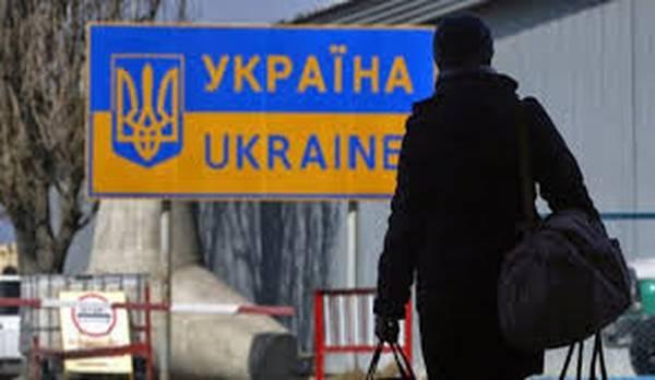 Украина Медпросвита
