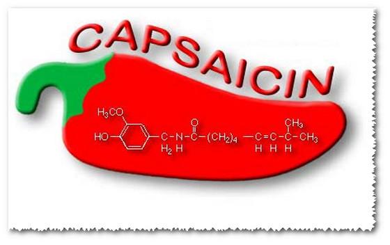 Капсаицин1_медпросвита