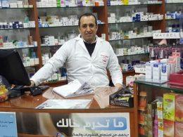 Тарик Аби Рафе – аптечный бизнес Ливана