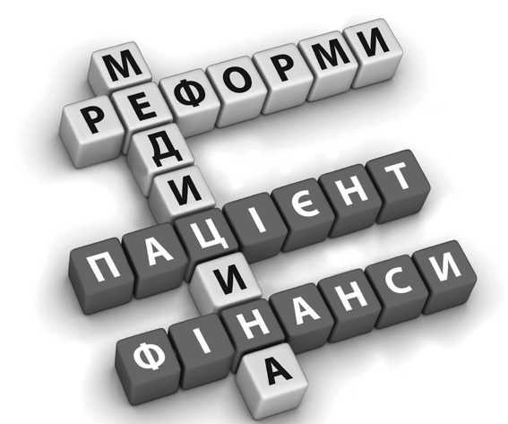 Реформа_вторички_медпросвита