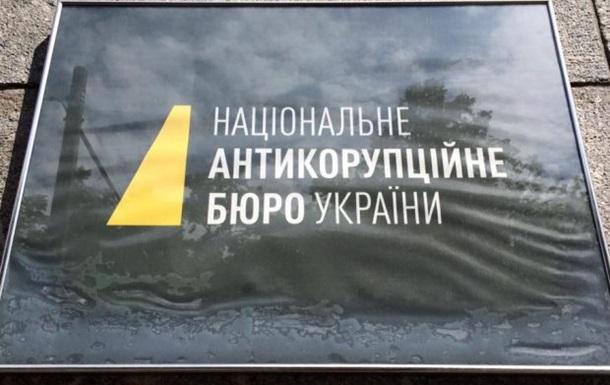 ВГПУ поведали оделе против министра здравоохранения