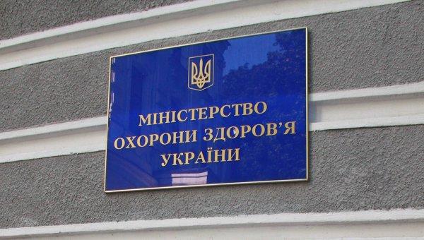 Минздрав_Медпросвита
