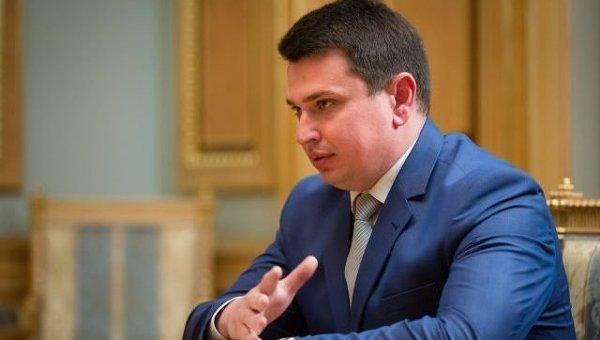Сытник: Генеральная прокуратура открыла против Супрун уголовные производства
