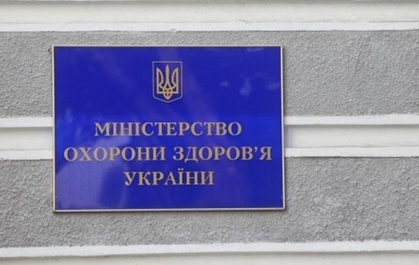 Накази_Медпросвита