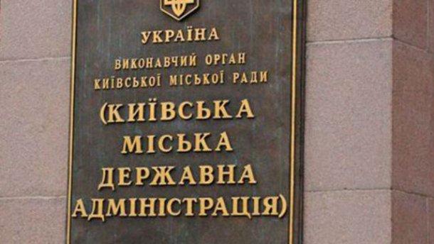 КГГА_Медпросвита