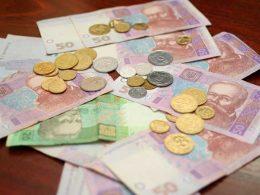 Как получить пособие по безработице и как его выплачивают?