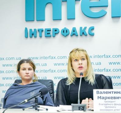 пресс-конференция Интерфакс