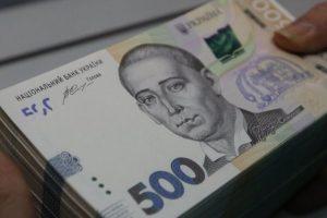 гроші, заробітня плата лікарів_медпросвіта