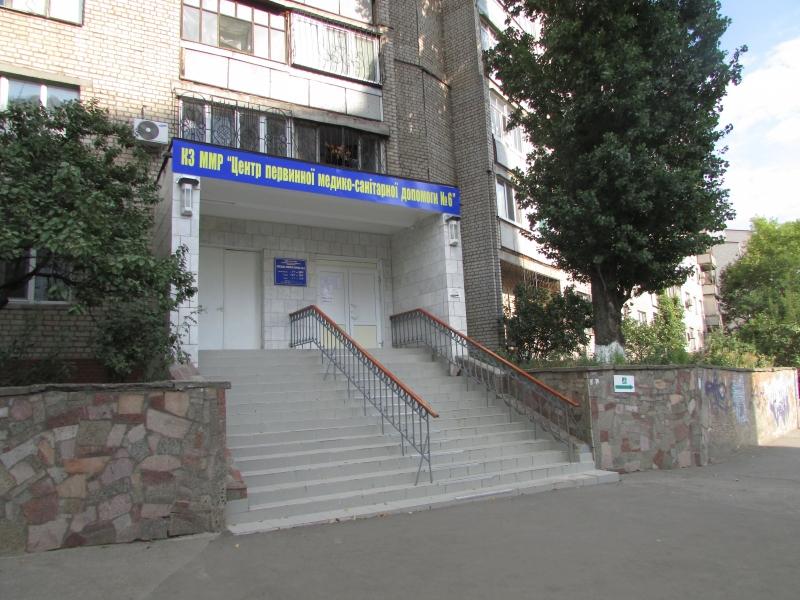 До реформи первинної медицини приєдналось Міністерство регіонального розвитку, центр первинної медико-санітарної допомоги, медпросвіта