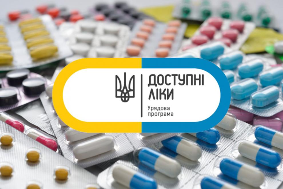 доступні ліки, медпросвіта