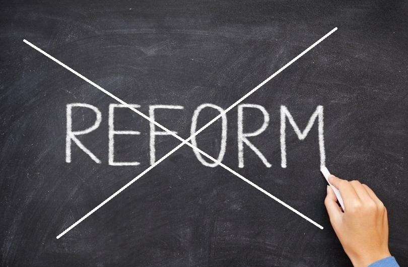зірвана реформа e-health