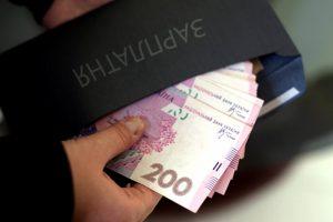 Зарплатня_Медпросвіта
