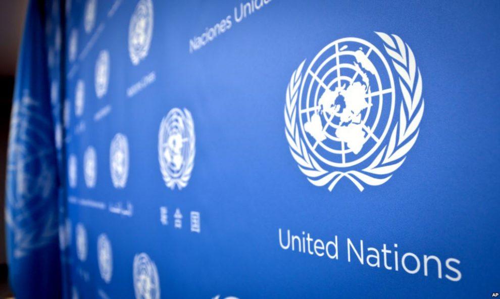 ООН_Медпросвіта