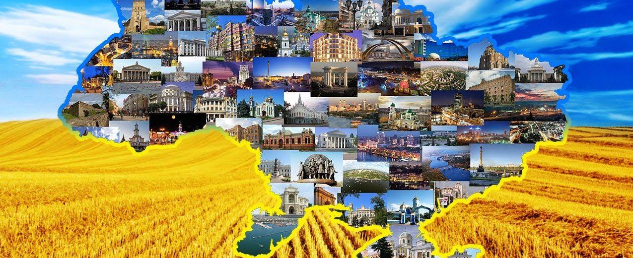 Україна_Медпросвіта
