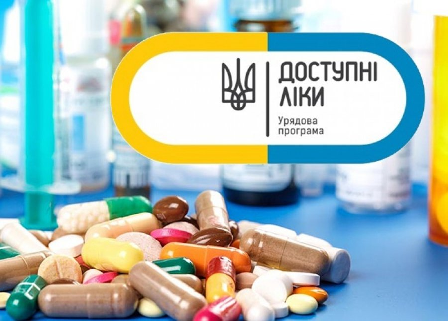 Доступні ліки_Медпросвіта