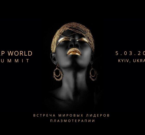 PRP WORLD SUMMIT 2019