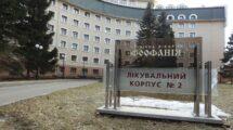 Феофанія_Медпросвіта