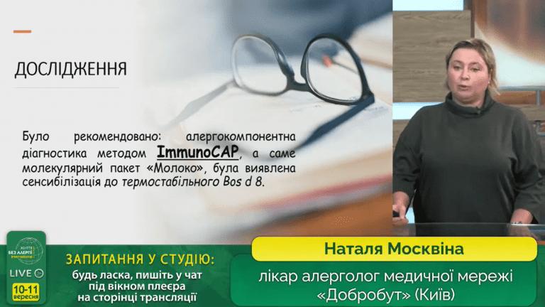 Міжнародна Конференція